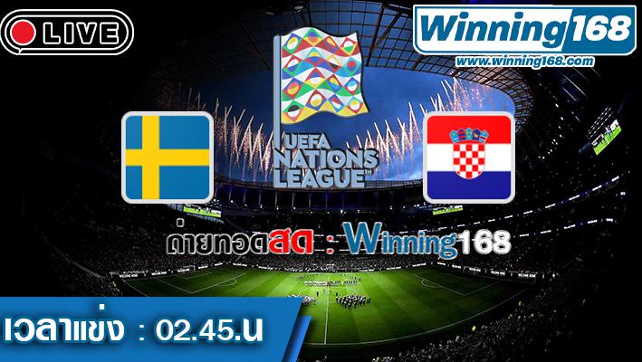 วิเคราะห์บอล ยูฟ่า เนชั่นส์ลีก สวีเดน VS โครเอเชีย 14/11/2020