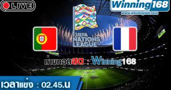 วิเคราะห์บอล ยูฟ่า เนชั่นส์ลีก โปรตุเกส VS ฝรั่งเศส 14/11/2020